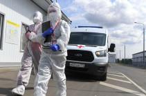 Ռուսաստանում մեկ օրում հայտնաբերվել է կորոնավիրուսային վարակի 7639 դեպք