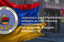 Ի՞նչ գաղտնի բանակցություններ են ընթացել փաշինյանական ու ադրբեջանաթուրքական իշխանությունների միջև. ԱԱԾ պահեստազորի սպաները հայտարարություն են տարածել