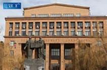 Բուհերի վերաբերյալ կառավարության որոշումը ԵՊՀ-ն կվիճարկի դատարանում