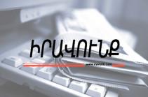 «Иравунк»: В ближайшие два месяца полицейским не будут предоставлять отпуск