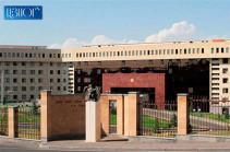 В Тавушской области приграничный инцидент не зарегистрирован – Минобороны Армении