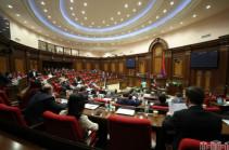 Парламент Армении обсудит на специальном заседании вопрос избрания премьер-министра