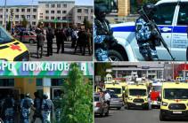 Второй нападавший на школу в Казани заблокирован в здании