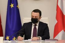 Премьер-министр Грузии Ираклий Гарибашвили посетит с официальным визитом Армению
