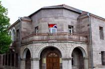 Восстановление долгосрочного мира предусматривает освобождение оккупированных территорий Республики Арцах – заявление МИД Карабаха