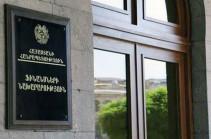 Մայիսի 17-ին կտեղաբաշխվեն 2022 թվականի փետրվարի 28-ին մարվող պետական պարտատոմսեր