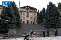 Стартовал официальный визит спикера парламента Армении в Россию