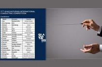Արամ Խաչատրյանի անվան միջազգային մրցույթին կմասնակցի 15 երկրի 20 երաժիշտ
