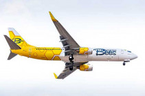 """Bees"" Airline to start operating flights on the route Odessa-Yerevan-Odessa"
