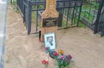 Ջիգարխանյանի գերեզմանը հողին են հավասարեցրել, այն անմխիթար վիճակում է