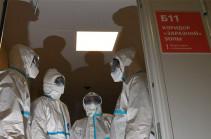 Ռուսաստանում մեկ օրում հայտնաբերվել է կորոնավիրուսային վարակի 8409 դեպք