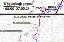Армянские военные не пересекали границу Азербайджана – МО Армении опубликовало карту