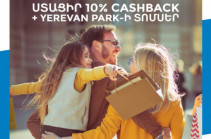 Converse Bank. Cashback and Yerevan Park tickets for June 1
