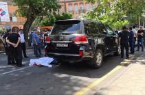 СК Армении представил подробности сегодняшнего убийства перед кинотеатром «Москва»