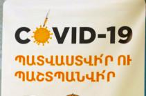46,503 citizens vaccinated against COVID-19 in Armenia