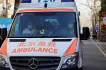 Քիմիական նյութերի արտահոսքի պատճառով Չինաստանում ութ մարդ է մահացել