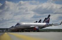 «Аэрофлот» запустил рейс из Екатеринбурга в Ереван