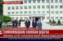 Алиев и Эрдоган прибыли в город Шуши (Видео)