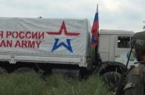 Российские миротворцы обеспечивают безопасность восстановительных работ водопроводной магистрали в Мартунинском районе