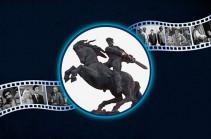«Սիմֆոնիկ Հայֆիլմ». հայկական ամենասիրված կինոերաժշտությունները՝ մեկ բեմում