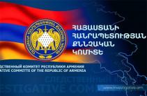 Գորիսի բնակիչը ներկայացել է որպես ադրբեջանցի զինծառայող և թրաֆիքինգի ենթարկել անհետ կորած զինծառայողների հարազատներին