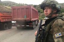 Ղարաբաղում ռուս խաղաղապահ զորակազմի ռազմական ոստիկանության ստորաբաժանումն ապահովում է քաղաքացիական տրանսպորտի անվտանգ տեղաշարժը