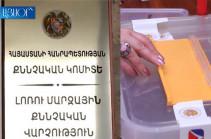 Լոռու մարզի բնակչուհին ձերբակալվել է՝ ընտրակաշառք տալու կասկածանքով