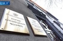 Ժամը 15։00-ի դրությամբ ՄԻՊ աշխատակազմը ստացել է 59 ահազանգ ու դիմում, ուսումնասիրվել է 570 հրապարակում