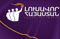 «Լուսավոր Հայաստան» կուսակցությունը հարգում է ժողովրդի որոշումը. Հայտարարություն