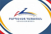 «Процветающая Армения» пока воздержится от оценки результатов досрочных выборов в парламент из-за допущенных многочисленных нарушений