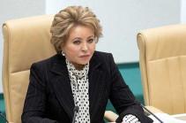 Матвиенко: Рассчитываем, что Армения продолжит сотрудничество с РФ по всем направлениям