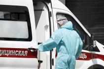 Russia reports 16,715 daily coronavirus cases — crisis center