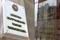 ЦИК Армении удовлетворил ходатайства об уголовном преследовании и лишении свободы еще одного кандидата в депутаты