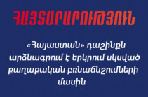 """""""Armenia"""" bloc says political pressures launched against its supporters"""