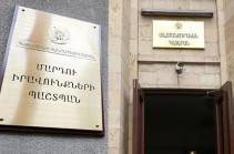 ՍԴ-ն ՄԻՊ դիմումով կասեցրել է պետական 3 ԲՈՒՀ-ի հոգաբարձուների խորհուրդների կազմի փոփոխություններին վերաբերող կառավարության որոշման գործողությունը
