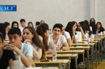 Մաթեմատիկայի միասնական քննության միջին միավորը 10.47 է, դրական միավորի շեմը չի հաղթահարել դիմորդների 22.5 տոկոսը