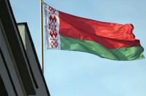 ԵՄ-ն տնտեսական պատժամիջոցներ է սահմանել Բելառուսի դեմ