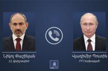 Никол Пашинян провел телефонный разговор с президентом РФ Владимиром Путиным