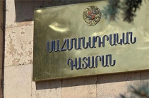 Партия «Гражданский договор» привлечена в качестве третьей стороны на судебном заседании КС по делу о результатах выборов в Армении