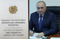 Апелляционный уголовный суд отклонил жалобу адвокатов Армена Чарчяна