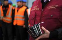 В МВД РФ предложили отмену разрешений на временное проживание