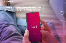 """""""IVI"""" is now available free of charge to Viva-MTS """"X"""" and """"Y"""" tariff plans' subscribers"""