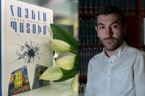 «Հայելապատում». Դավիթ Սամվելյանի նոր գիրքը մարդու ինքնահայեցման մասին է
