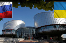 Russia files complaint against Ukraine with ECHR — Prosecutor General's Office