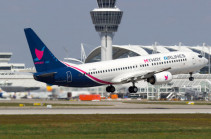 """""""MyWay"""" Airlines starts operating flights on the route Tbilisi-Yerevan-Tbilisi"""