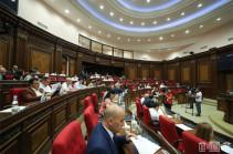 ԿԲ-ն՝ «Փողերի լվացման և ահաբեկչության ֆինանսավորման դեմ պայքարի» ՀՀ օրենքում փոփոխությունների և լրացումների մասին