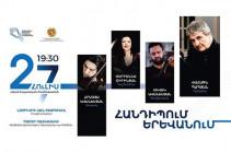 Երևանում Սիմֆոնիկ նվագախմբի հետ ելույթ կունենան արտերկրում գործունեություն ծավալող և մեծ ճանաչում վայելող հայ երաժիշտները