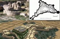 Պատմական Արտաշատ մայրաքաղաքի տարածքում կիրականացվեն  հնագիտական ուսումնասիրություններ