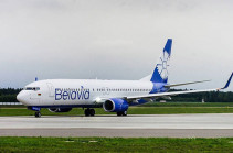 Belavia plane to land in Moscow after sending emergency signal — source