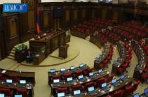 Известна повестка первой сессии нового парламента Армении